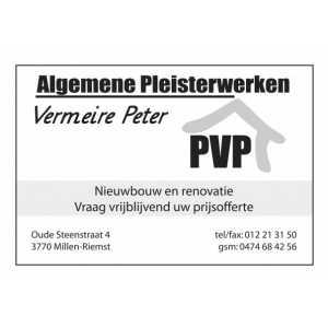 Vermeire / Peter.jpg